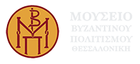 Museum of Byzantine Culture logo